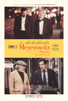 The Meyerowitz Stories was selected to compete for the Palme d'Or and was met with backlash from jury president of the festival, Pedro Almodovar.