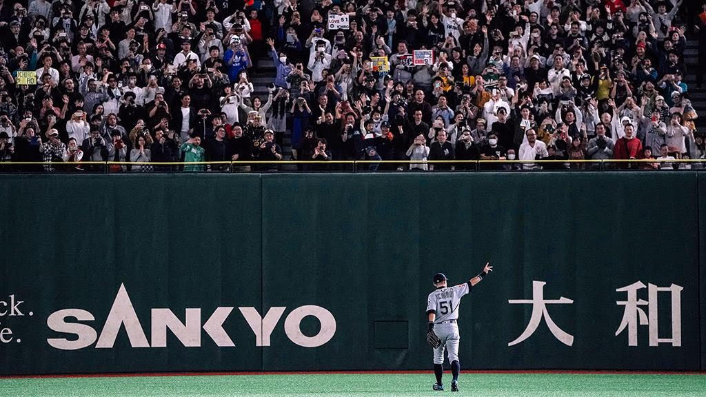 Ichiro says goodbye to fans in Japan at the Tokyo Dome on March 21, 2019 believed to be his final game.